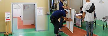 作品受付会場の提供及び受付業務代行イメージ1