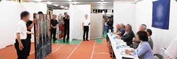 審査会場の提供及び審査業務代行イメージ1